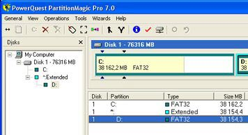 Partition magic8 0 crack, Partition Magic 8.0 + crack Иль